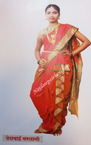 Red Color with Green contrast Boarder in Nuavari Saree.