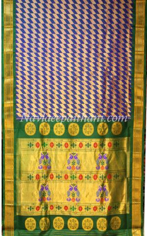 Peacock Blue Color with Green Tradional Boarder in Kaju Katli (kapni) Broked Paithani Silk Saree.